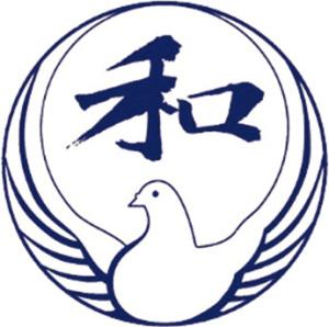 BN286 karate wado ryu