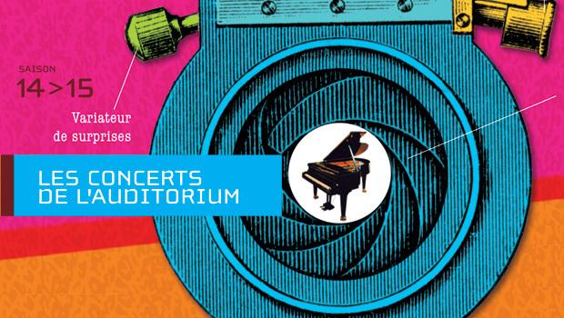 INTRO_auditorium-2013-14