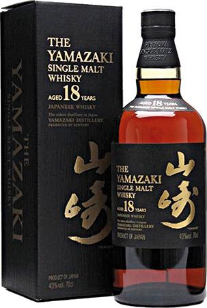 midi vins vincent pivot villefranche whisky japonais yamazaki
