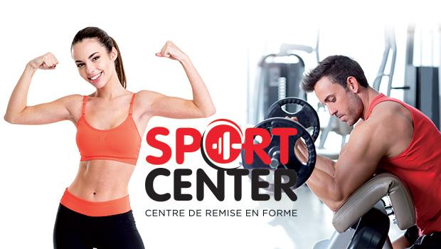 intro BN316 sport center