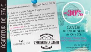 atelierdelalunette BN325