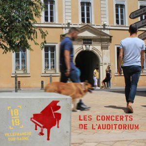 concert auditorim