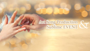 intro BN331 Art Song Production Sublime Event