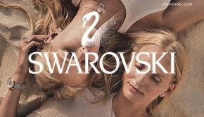 intro swarovski mai 2019