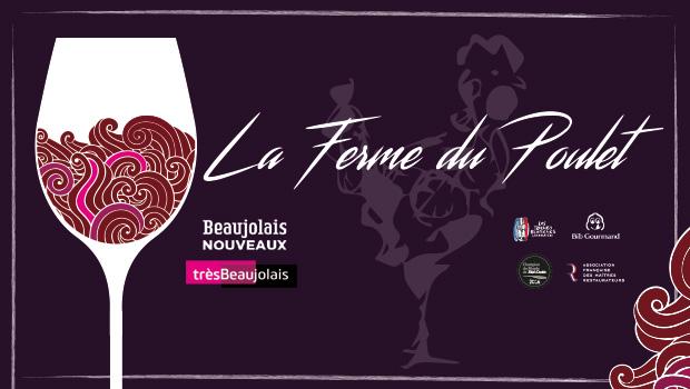 intro ferme du poulet beaujolais nouveau 2019