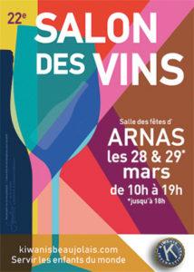 Salon des Vins Kiwanis 2020
